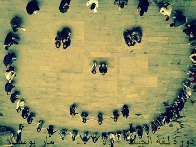 سوريا - دمشق: رحلة ممتعة في عالم وأسرار لغة الجسد انتهت ضمن دورة لغة الجسد للمدرب همام هندي