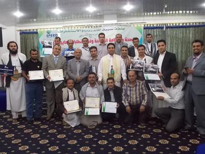 اليمن - صنعاء: إختتام دورة السلامة والصحة المهنية وفق OSHA للمدرب جمعة محمد سلامة