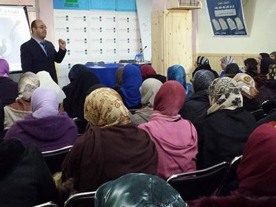 المغرب - فاس: ورشة تدريبية بعنوان امرأة بدرجة امتياز مع المدرب عادل عبادي