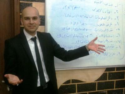 """الأردن - الزرقاء: المدرب يوسف دوارة ضيفاً في دورة """"قيمي حياتي"""" للدكتور محمد خليفة."""
