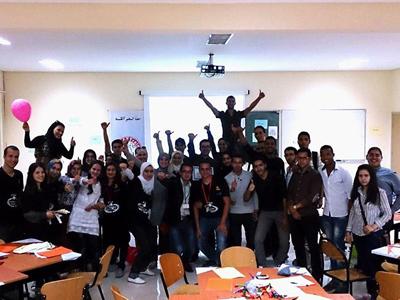المغرب - وجدة: أمسية تدريبية في  البرمجة اللغوية العصبية مع المدرب عبد الحفيظ جابري
