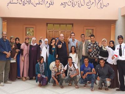 المغرب - أكادير: أمسية التفوق الدراسي بنيابتي أكادير و الرحامنة
