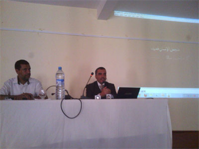 اكادير - المغرب: أمسية تدريبية تحت عنوان الذكاء العاطفي في الاسرة مع المدرب ادالكاهية عبد الله