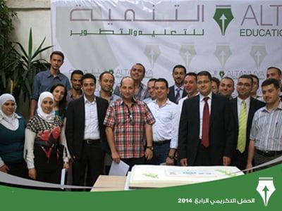 دمشق – سوريا: تخريج ثلاث دفعات معاً من شهادة المحاسب الإداري المعتمد الأمريكية CMA