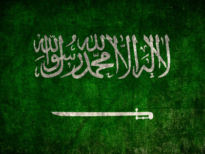 السعودية - الرياض: العمل الخليجي المشترك يجني ثمار التنمية البشرية