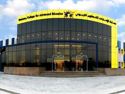 الإمارات العربية المتحدة - أبوظبي: الإمارات للتطوير التربوي منح دراسية لــ 8 مسارات