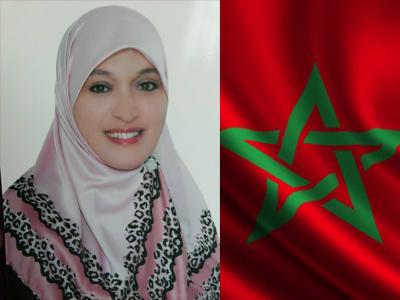 المملكة المغربية - أكادير: إيلاف ترين تهنئ المدربة فاطمة بو النيت على حصولها على عضوية مدرب معتمد ICTM