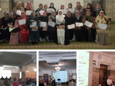 المملكة المغربية - أكادير: دورة تقنيات الحفظ السريع والتدريب على المقامات النغمية العربية مع المدربة فاطمة بوالنيت