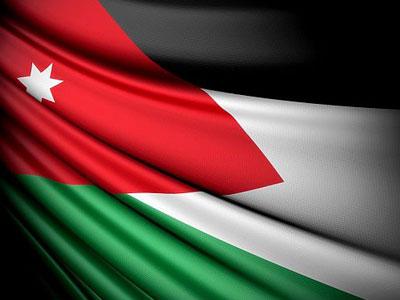 الأردن - عمان: مؤتمر بعنوان الاستراتيجيات الحديثة في قيادة الموارد البشرية والتدريب