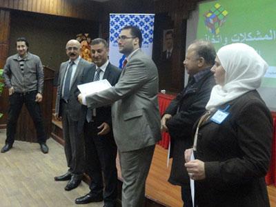 سوريا-حماة: مسك الختام لفعاليات للموظف الفعال في جامعة حماة للمدرب الدكتور محمد إياد الزعيم