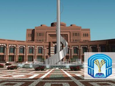 الدكتور صلاح معمار مديراً لمركز التعليم والتعلم بجامعة طيبة، وتستمر النجاحات