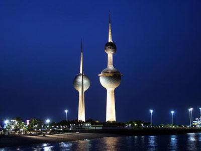 المؤتمر الخليجي لتنمية الموارد البشرية