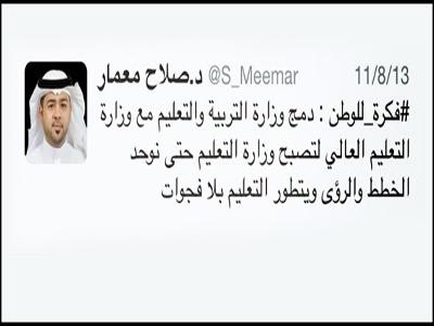 ساعة حوار لقاء تلفزيوني شيق مع المدرب الدكتور صلاح معمار