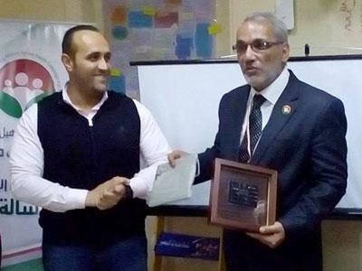 درع شكر وتقدير إنجاز للمدرب الإستشاري د.محمد عزام القاسم