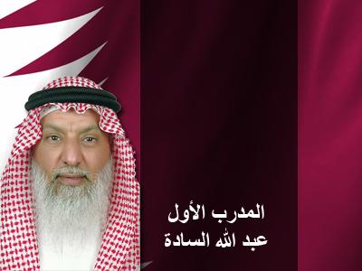 المهندس عبدالله السادة، مدرب أول في مؤسسة إيلاف ترين، مبارك الإنضمام