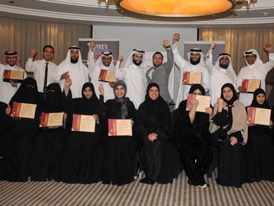 اختتام فعاليات دورة تدريب المدربين في الدوحة للمرة الـ 41