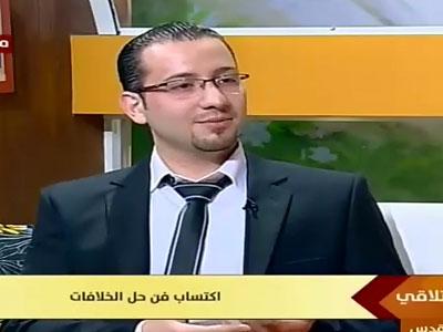 فن إدارة الخلافات مع المدرب محمد زياد الوتار على قناة تلاقي الفضائية