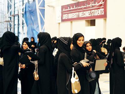 الإمارات في المركز 40 على مستوى العالم في التنمية البشرية