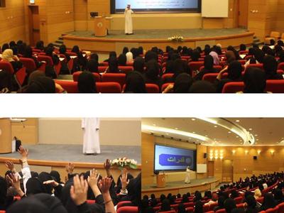 """""""التعلم الخارق"""" ساعات من المتعة والإبداع في كلية التربية - جامعة الإمارات"""