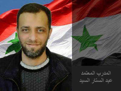 عبد الستار السيد مدرب معتمد في مؤسسة إيلاف ترين، مباركُ الإنضمام
