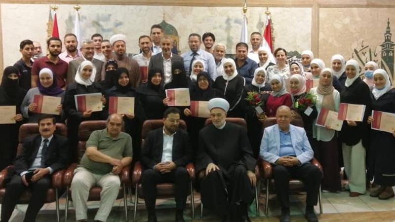 سوريا - دمشق: ختام دورة ممارس معتمد في الذكاء العاطفي في رحاب جامعة بلاد الشام - مجمع الفتح الإسلامي
