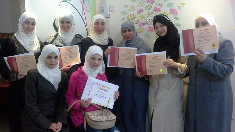 مهارات القراءة السريعة - منحة غيّر، إنطلاقة رائعة للمدربة د.رانيا الأيوبي