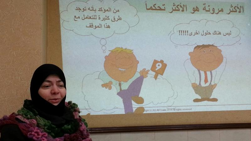 سوريا - دمشق: دبلوم البرمجة اللغوية العصبية، متعة التعلم مع المدربة دعاء يونس