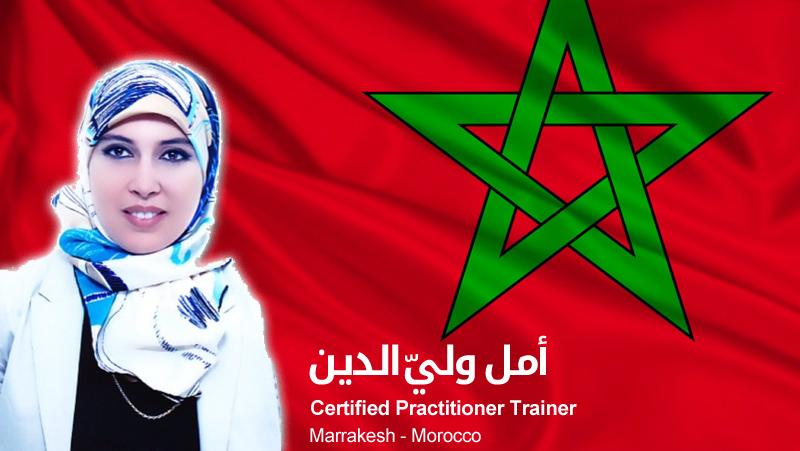 مبارك للسيدة أمل ولي الدين تحقيق الهدف وحصولها على رتبة مدرب ممارس معتمد في إيلاف ترين