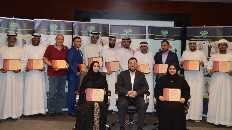 إيلاف ترين الإمارات ونجاح جديد في دورة دبلوم الكوتش المعتمد