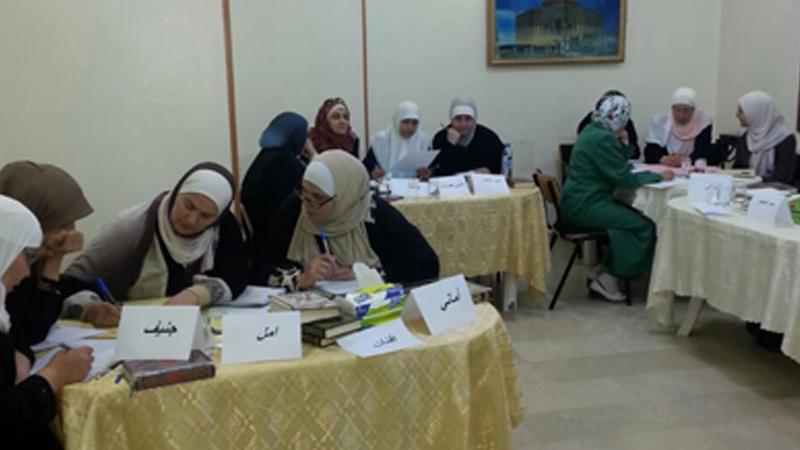 """إنطلاق أولى دورات المدربة إيمان محو بعنوان """"الإعجاز في الترتيب القرآني"""""""