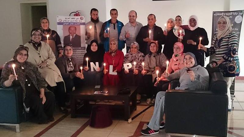 المملكة المغربية - أكادير: إنتهاء دورة مساعد ممارس في البرمجة اللغوية العصبية بقيادة المدرب عادل عبادي