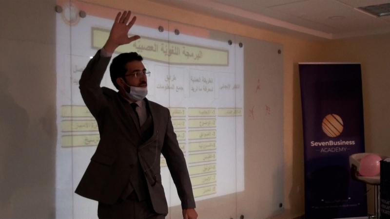 ختام فعاليات ورشة التعريف بالبرمجة اللغوية العصبية مع المدرب محمود باي