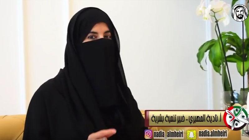 المدربة الخبيرة المعتمدة نادية المهيري في لقاء ضمن برنامج مبدعين من الإمارات