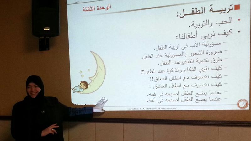 سوريا - دمشق: إنتهاء دورة التواصل مع الطفل للمدربة دعاء يونس