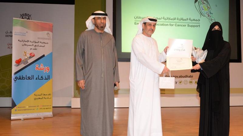 جمعية المؤازرة الإماراتية لمرضى السرطان تستضيف المدربة نادية المهيري في ندوة عن الذكاء العاطفي