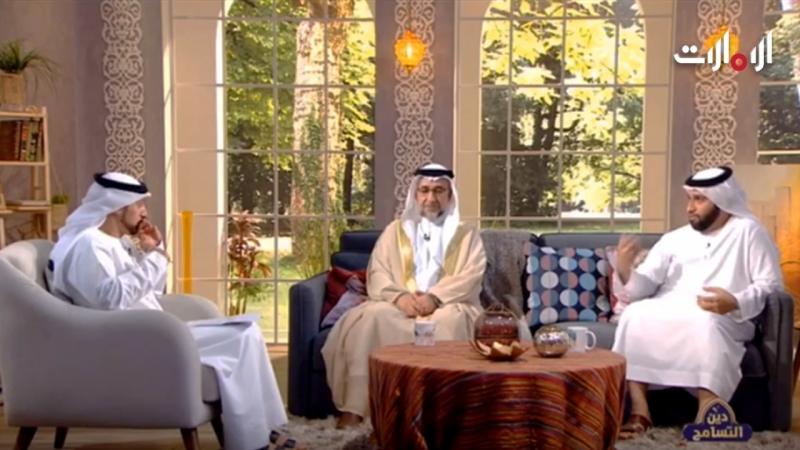 المدرب الممارس يحيى الحربي على قناة الإمارات ضمن برنامج دين التسامح