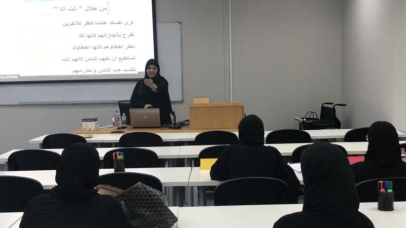 مركز التطوير المهني بجامعة قطر يختتم دورة الذكاء العاطفي ونجاحك في بيئة العمل