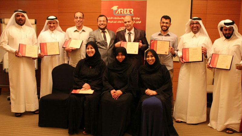 إيلاف ترين الدوحة تختتم سلسلة دورات في البرمجة اللغوية العصبيةNLP بإشراف المدرب الاستشاري الدكتور محمد بدره