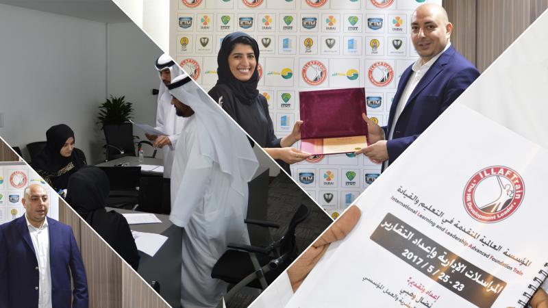 المدرب أول نضال وهبي يطلق باكورة دوراته التدريبية في إيلاف ترين من مدينة دبي في الإمارات العربية المتحدة