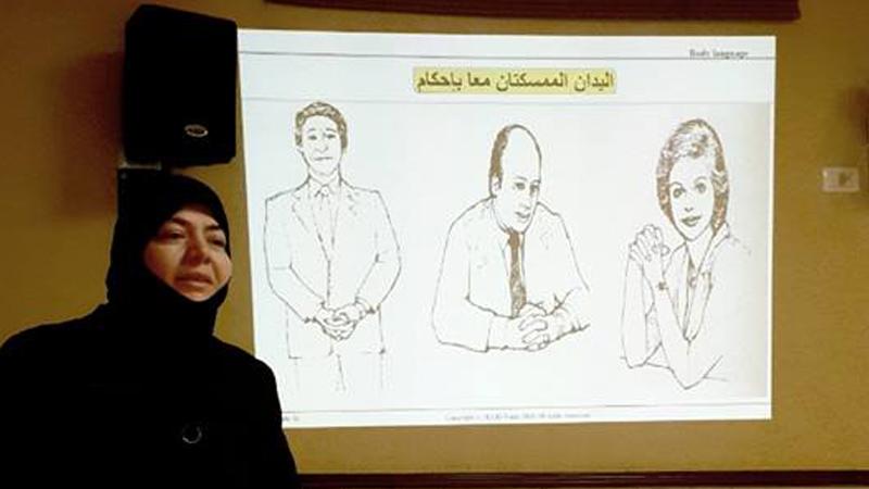 سوريا - دمشق: إنتهاء دورة لغة الجسد للمدربة دعاء يونس
