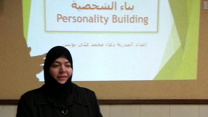 سوريا - دمشق: إنتهاء دورة بناء الشخصية للمدربة دعاء يونس