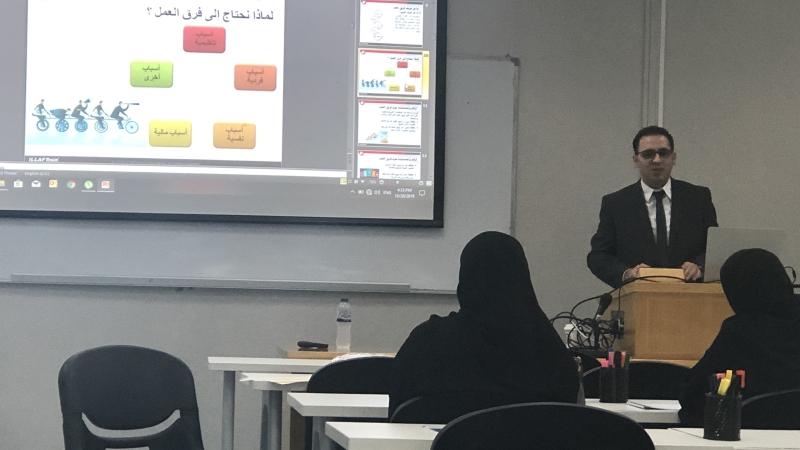 إيلاف ترين الدوحة بالتعاون مع مركز التطوير المهني في جامعة قطر يختتم دورة بناء فرق العمل