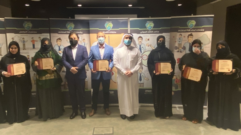 إيلاف ترين الدوحة تختتم دورة دبلوم مدرب محترف معتمد في مدينة الدوحة
