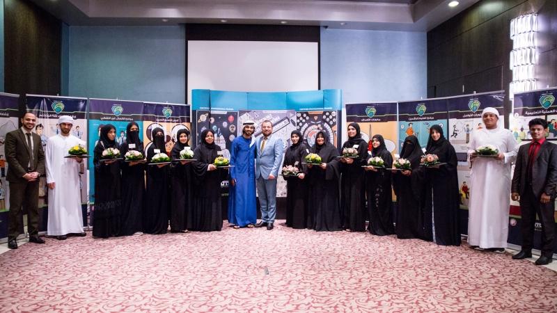 إيلاف ترين الإمارات تختتم دورة دبلوم مدرب محترف معتمد في مدينة العين