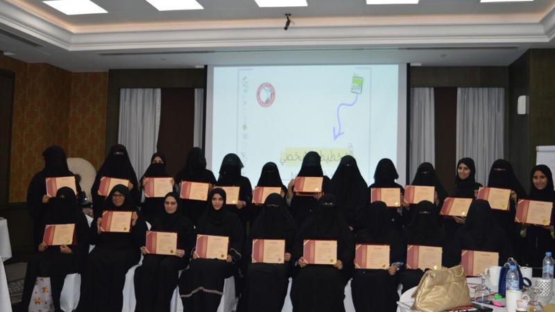 المدربة موزة الشامسي بعد النجاح الأول، تختتم البرنامج الثاني لدورة التخطيط الشخصي