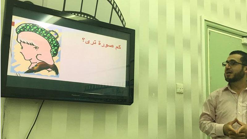 مدارس ومؤسسات في الدوحة تستضيف المدرب أول آري آزباني في ورشات تدريبية بعنوان الاختلاف والتنوع البشري
