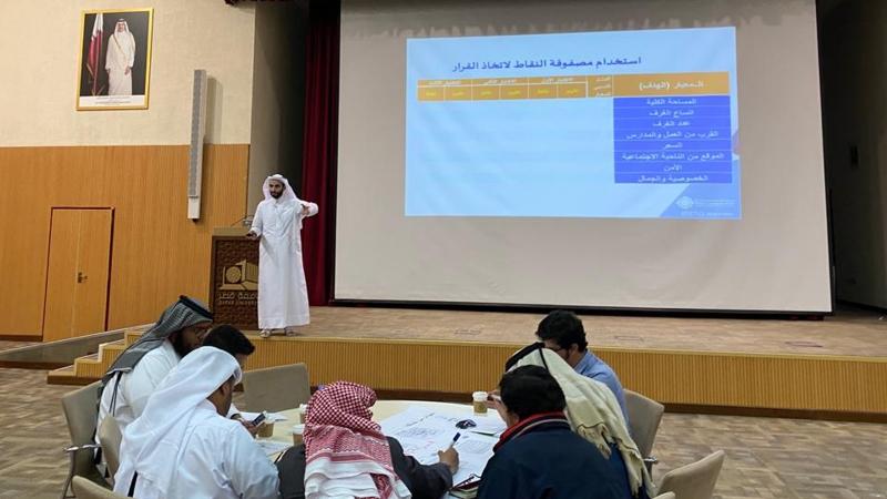 جامعة قطر تستضيف المدرب أول حمزة الدوسري في ورشة تدريبية بعنوان حل المشكلات وإدارة الأزمات
