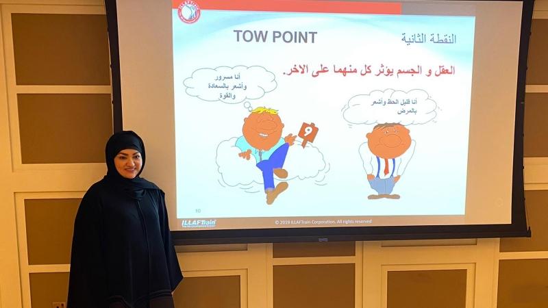 المدربة سمية المطوع تختتم دورة لغة الجسد لمتدربات من الديوان الأميري في الدوحة