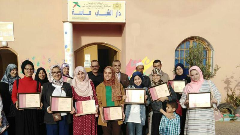 المدرب أول عبدالله ادالكاهية يختتم دورة المهارات الحياتية في مدينة ماسة