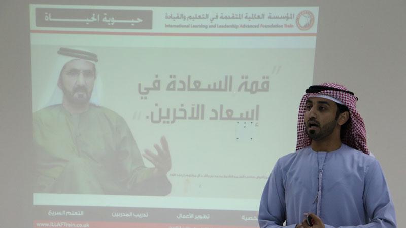 """نادي سيدات دبا الحصن يستضيف المدرب أول ماجد بن عفيف في برنامج تدريبي بعنوان """"حيوية الحياة"""""""